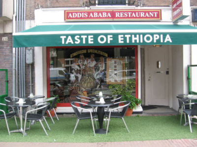 Ethiopisch restaurant Addis Ababa / Ethiopian restaurant Addis Ababa