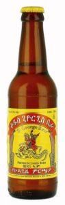Ethiopisch bier